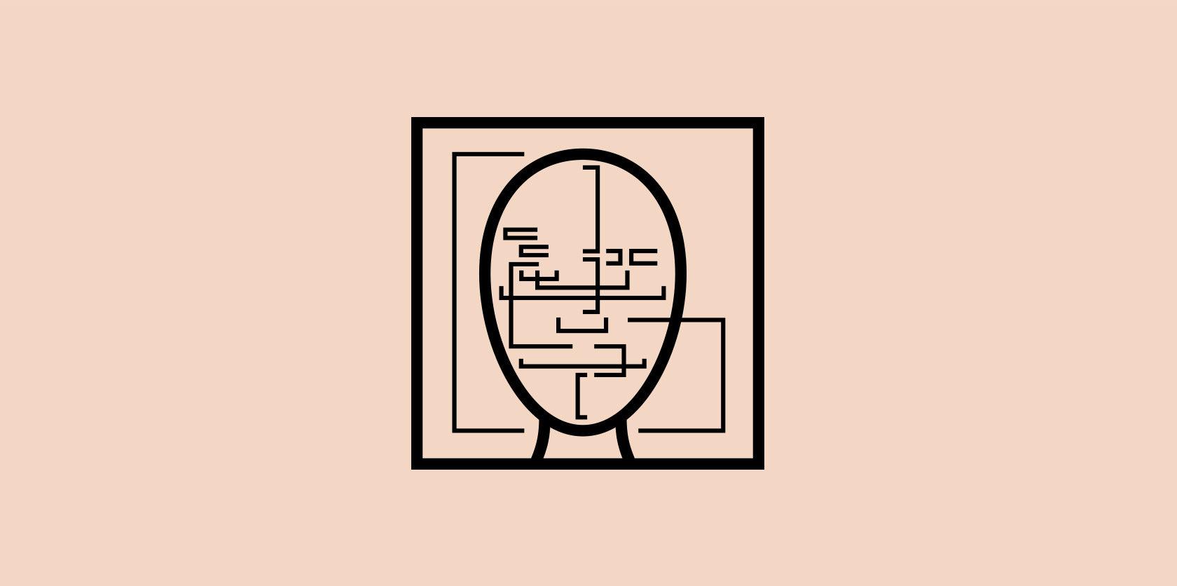 Biometric Bias facial recognition algorithm design by Furia
